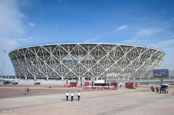 A arena Volgogrado